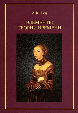 download saint chrysostom\'s homilies on the gospel of saint matthew: nicene and post